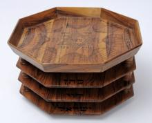 Bezalel Passover Plate Olive Wood 1940's Three Compartments Stamped