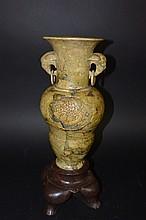 19th Century Chinese ShouShan stone flower vase