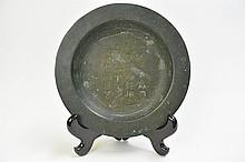 15-18th Century - Antique Fire bronze plate