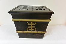 Antique Chinese storage hardwood box