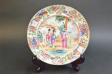 Chinese Qing Period Famille Rose Plate