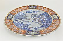 1950's Japanese Landscape Charger Plate