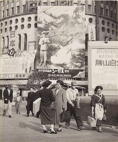 Street scene during war, circa 1953