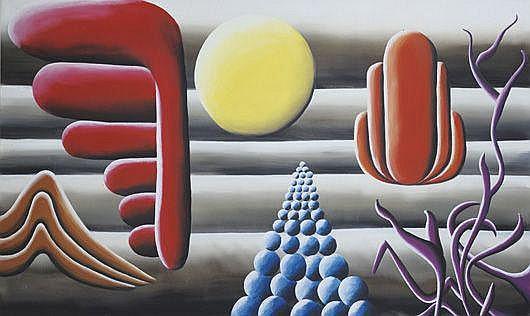 Contemporary Art: ANDREAS SCHULZE Untitled (Blumen