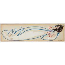ANTONIO SAURA - Nudo Disteso (Lying Nude), 1958