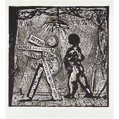 WILLIAM KENTRIDGE - Almost Don't Worry, 2010