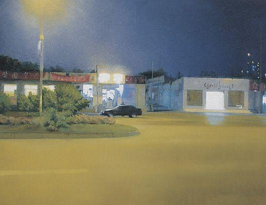 Contemporary Art:  FU HONG Chaogang Road, 2003