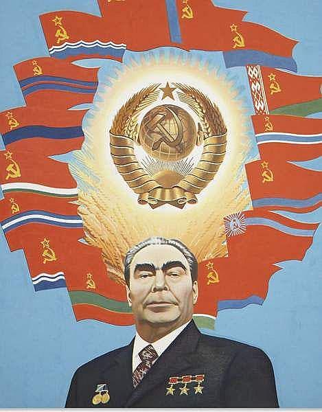 ERIK BULATOV Breshnev, Soviet Cosmos, 1977