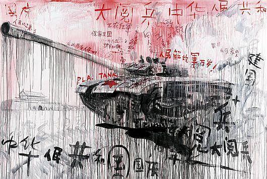 SHENG QI Untitled (Tiananmen Series), 2006