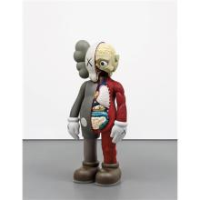 KAWS - Four Foot Dissected Companion