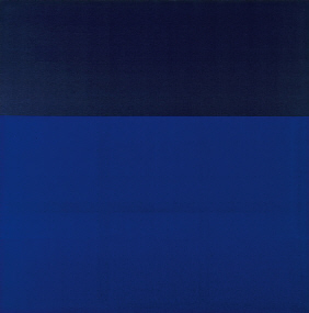 BLINKY PALERMO (1943-1977) STOFFBILD