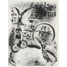 MARC CHAGALL - Les Cyclistes (The Cyclists), 1956