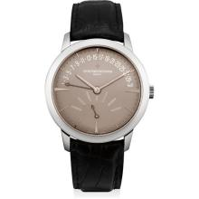 VACHERON CONSTANTIN - A fine and rare platinum limited edition bi-retrograde wristwatch with day and date, made to commemorate the 35th anniversary of Cortina Watch, 2008
