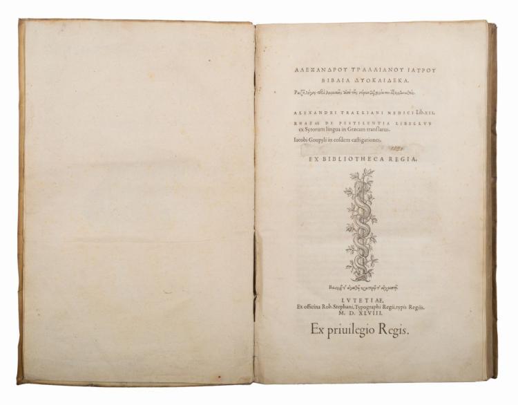 Alexander Trallianus. Alexandrou Trallianou iatrou Biblia duokaideka... Lutetiae: ex officina Rob. Stephani, typographi regii, typis regiis, 1548