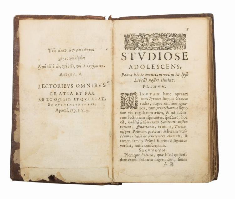 Labbe Philippe. Regulae accentuum et spirituum Graecorum... Parisiis: Apud Simonem Benard, 1663