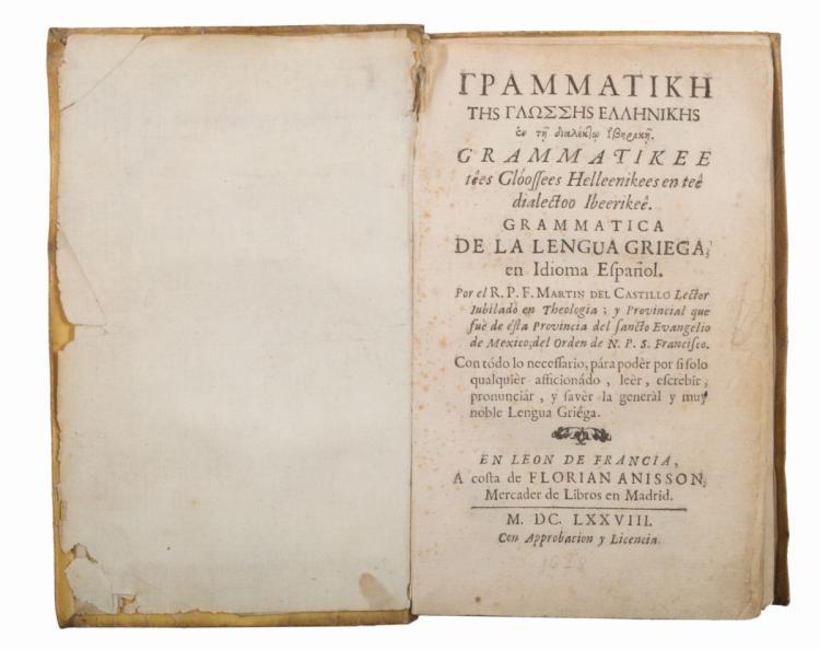 Martin del Castillo. Grammatike tes glosses ellenikes... En Leon de Francia: A costa de Florian Anisson, 1678