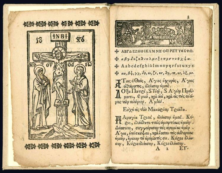 Chresimos paidagogia pros tous mathein ta iera grammata boulomenous. Enetiesin [Venezia], para Nikolao to Saro [Nikolaos Saros], 1738.