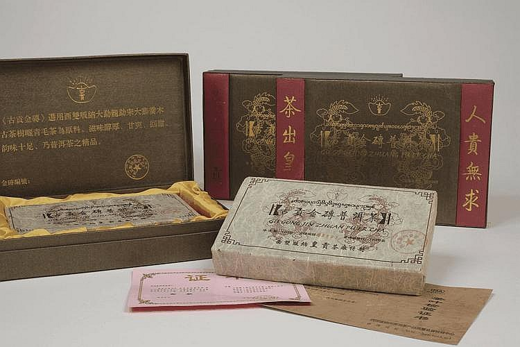 2006 GU-GONG-JIN TEA BRICKS LIMITED EDITION
