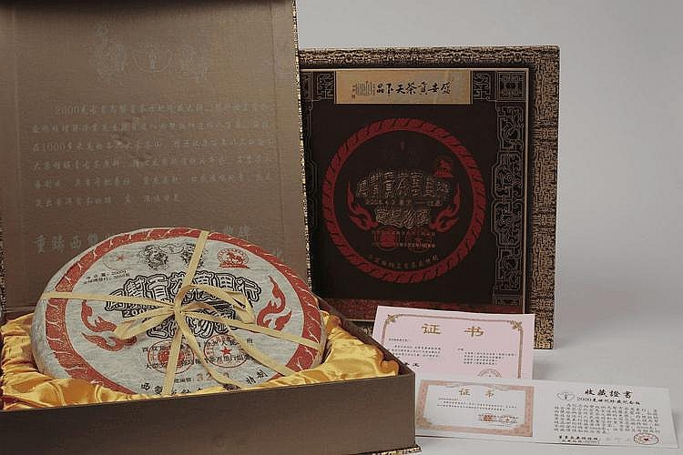 2006 MA-BANG TRIBUTE TEA