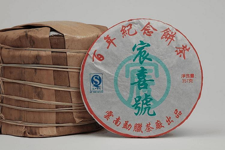 2011 CHEN-XI-HAO