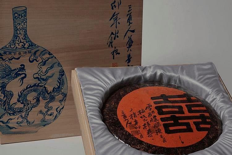 2007 LARGE TEA CAKE 3KG