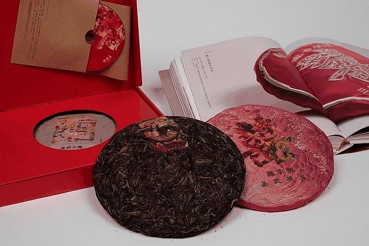 2007 YI-WU TEA CAKE AND A BOOK SET
