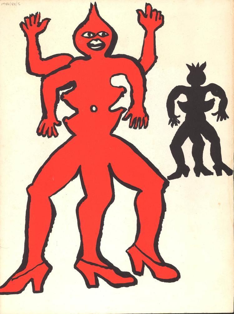 1963 Calder Une Famile de la Bas