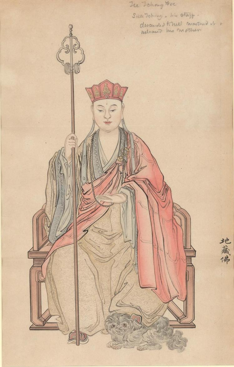 Chinese Merchant with Scepter
