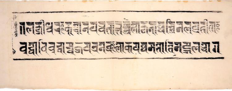 Buddhist Prayer Sheet