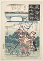 Estampes japonaises Hiroshige (1797-1858) et Kunisada (1786-1865)
