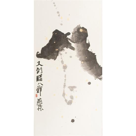 ƒ Chen Yanfei Eight, 2016 Encre sur papier Pièce unique Signé et estampillé 120 × 70 cm
