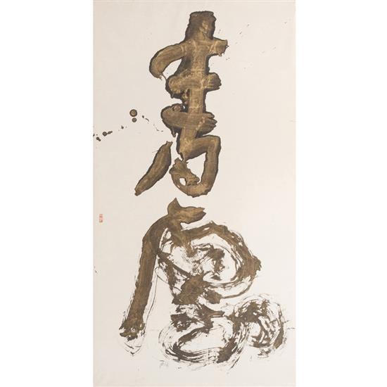 ƒ Chen Yanfei Green Cloud, 2016 Encre sur papier Pièce unique Signé et estampillé 180 × 95 cm
