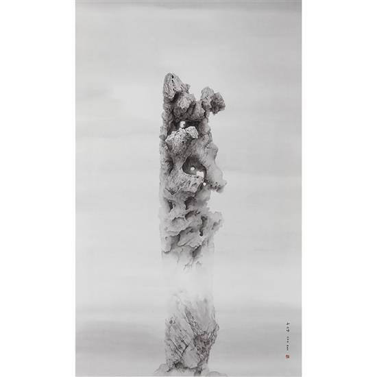 ƒ Shi Jianmin He Yunfeng,  2016 Rouleau de soie Signé et estampillé 159 × 95 cm