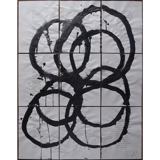 ƒ Song Tao Sans titre, 2015 Encre sur papier Signé 106 × 82 cm