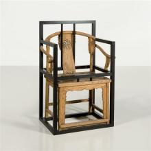 ƒ Shao Fan Boundary Fauteuil / sculpture Bois Pièce unique Date de création : 1995 H 112 × L 78 ×  P 57 cm