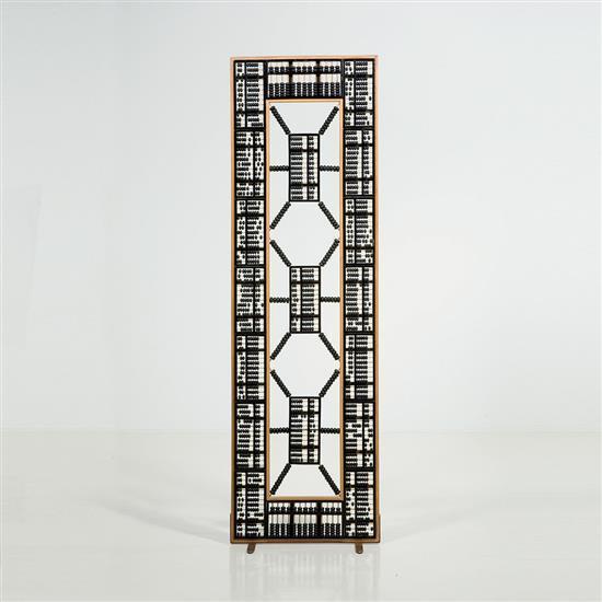 Lilou Grumbach-Marquand Boulier Structure : bois et cuivre Panneau intérieur : bois Signé Lilou M