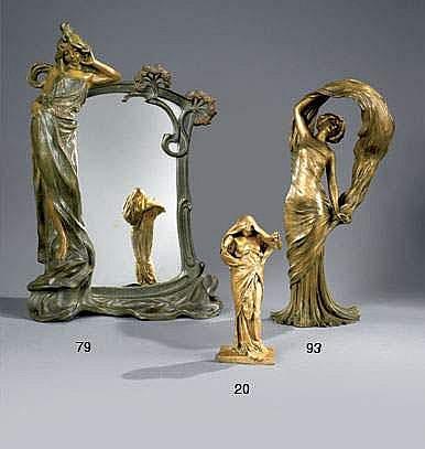 LUCIEN ALLIOT, 1877-1967 - LAMPE FIGURANT UNE