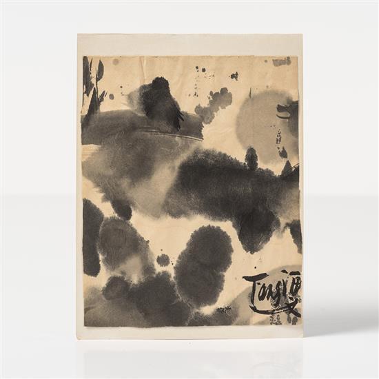 Yun Tang (1910-1993)Sans titre