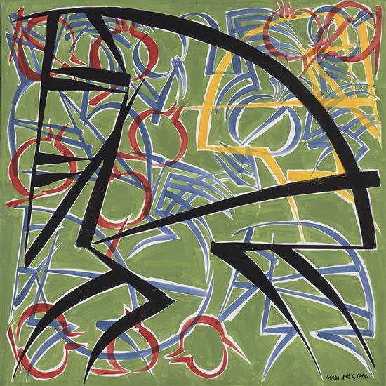 Hussein Madi (né en 1938)Composition sur fond vert, 1992