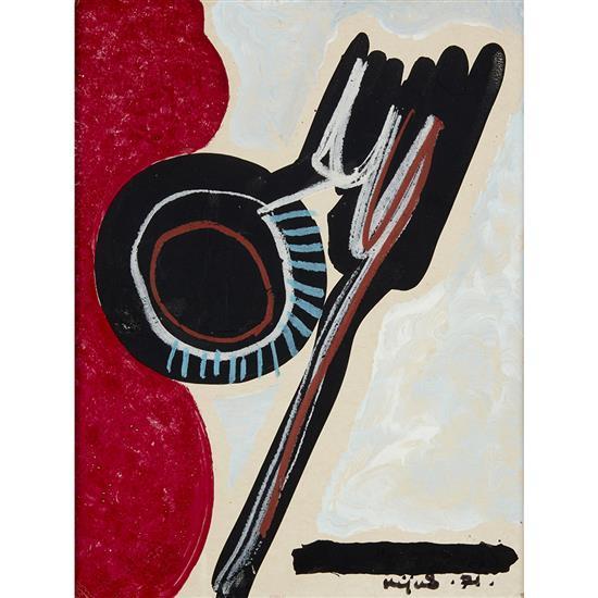 Ladislas Kijno (1921-2012)Composition, 1971
