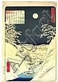 Utagawa Hiroshige II - Oban tate-e de la série «,  Hiroshige (1826), Click for value