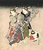 Keisai Eisen - Surimono intitulé « Edo no hana,  Eisen (1790), Click for value