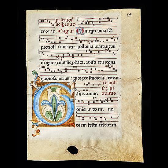 Page d'antiphonaire avec très grande initiale Gpolychrome sur fond or ornée d'un fluron avec