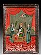 Fixé sous verre, Inde, fin XIXe siècle Un prince est assis sur un trône sous un rideau rouge.