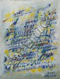 Manuel CARGALEIRO (né en 1927) Les Jardins de Bagatelle, 2004