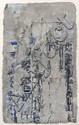 Maria Elena VIEIRA DA SILVA (1908-1992) Composition, 1970 Huile sur papier Signé et daté en bas à droite 25,5 x 10,5 cm Provenance :...