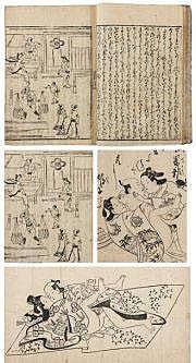 Moronobu Hishikawa (1618-1694) (attribué à) Bunshô