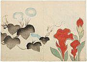 Kôrin Ogata (1658-1716) Korin Gafu Album de
