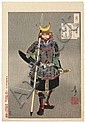 Lot de : a - Yoshitoshi Taiso (1839-1892) Jyoga, Taiso Yoshitoshi, Click for value