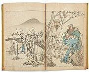 Kôchô Ueda (1788-1850 ?)